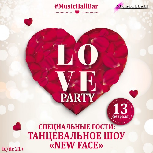 05 valentines poster party_print